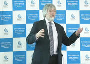 Lecture by Prof. Andrew Collins - Systemising and De-systemising the Societal Contributions to Disaster Risk Reduction